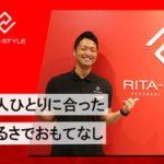 リタスタイル東京町田店トレーナー紹介|一人ひとりに合った明るさでおもてなし