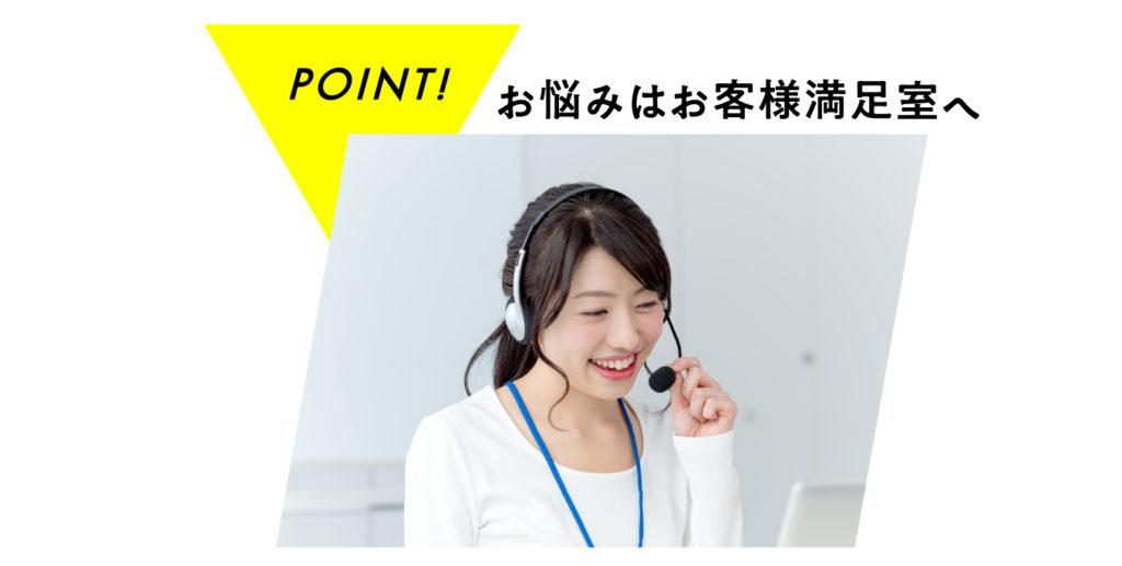 電話する女性コールセンター