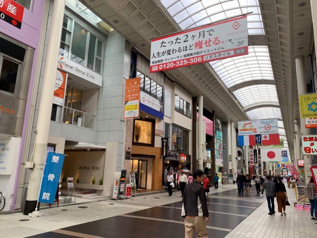 リタスタイル熊本上通店