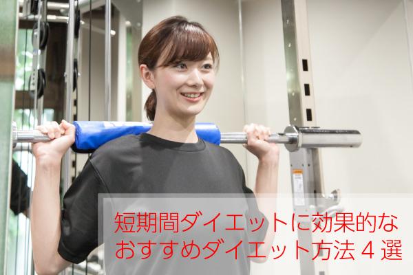トレーニングする女性