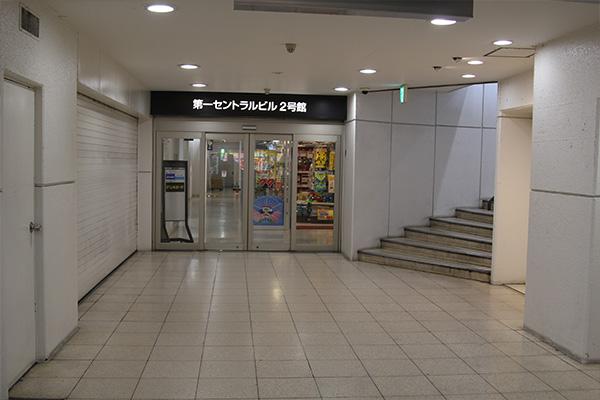 岡山第一セントラルビル2号館地下街入口