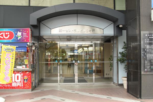 岡山第一セントラルビル2号館地上入口