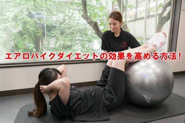 腹筋する女性