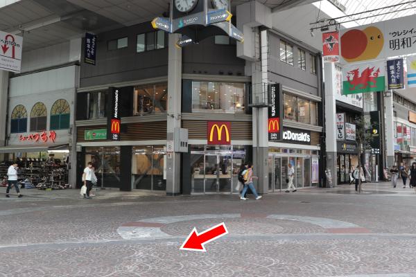マクドナルド熊本新市街店