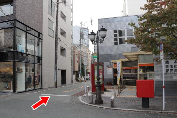 熊本新市街郵便局
