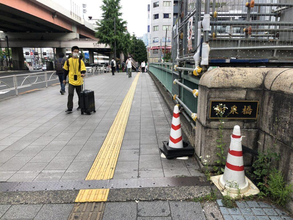 昭和通り和泉橋