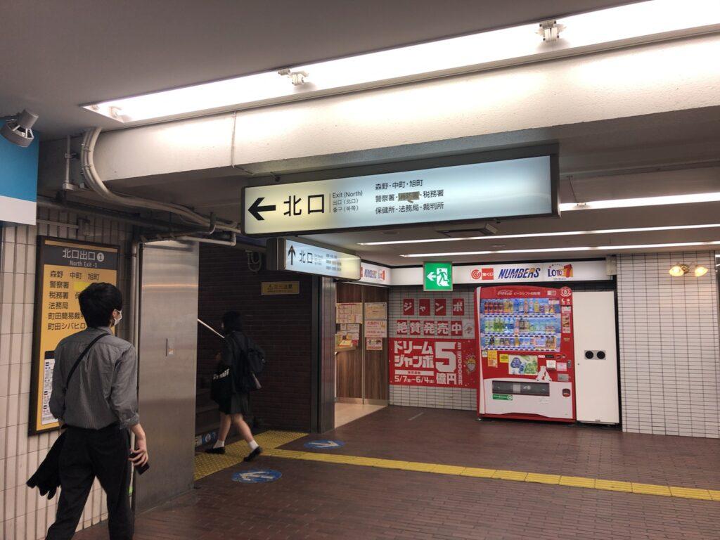 小田急町田駅北口の様子