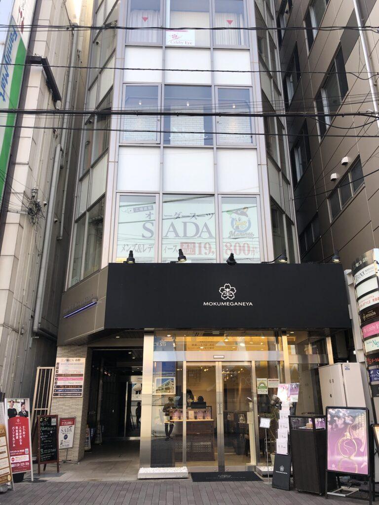 リタスタイル町田店が入っているビル