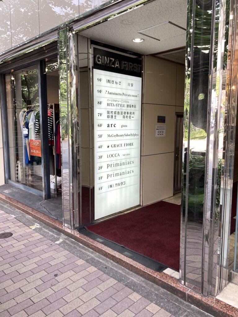 リタスタイル銀座本店の入り口