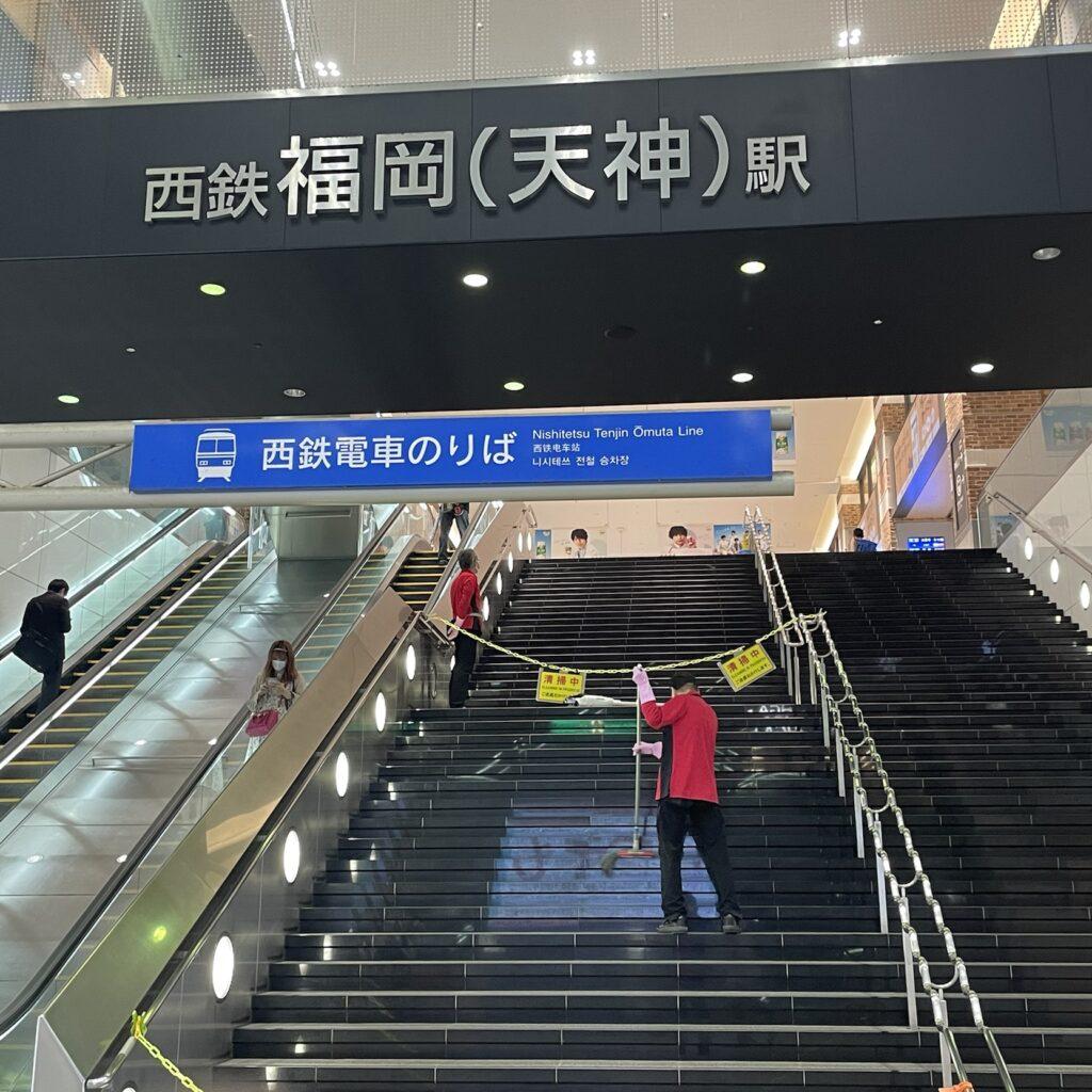 西鉄天神駅正面入り口